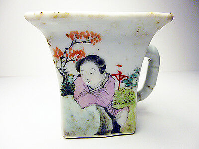 Wonderful Qing Dynasty libation cup with early Chinese motifs  open to offers