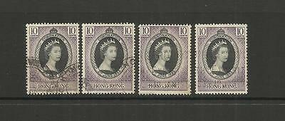 Hong Kong ~ 1953 Coronation Queen Elizabeth Ii (Used)