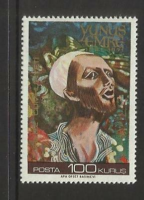 TURKEY TURKIYE ~ 1971 YUNUS EMRE 650th DEATH ANNIV. (MINT MNH)