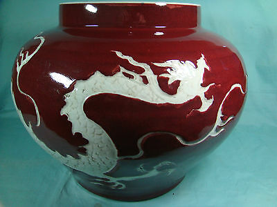 chinese antique pretty Red Loong jar
