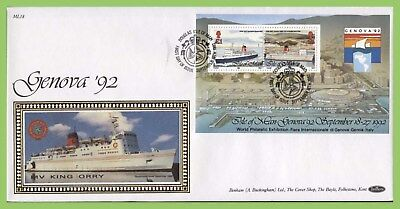Isle of Man 1992 'Genoa 92' Ships M/S on Benham First Day Cover