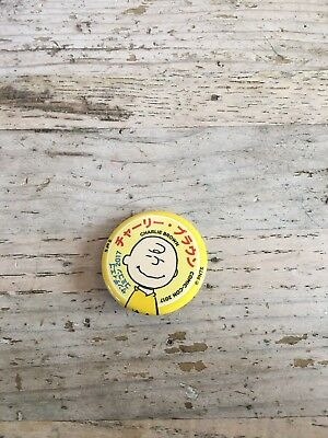 """Peanuts 2017 SDCC Comic Con Promotional Button Charlie Brown 1.25"""" New Thursday"""