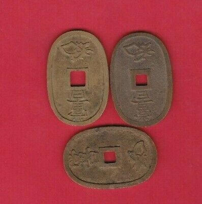 1835 To 1870 100 Mon From Japan In Very Fine Condition