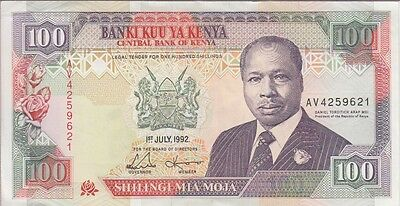 KENYA BANKNOTE P# 27 d 100 SHILLINGS  1992  EXTREMELY FINE USA SELLER