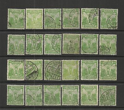 CHILE ~ 1930 CENTENARY NITRATE INDUSTRY 5c GREEN (PART SET) ACCUMULATION