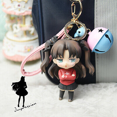 FGO Fate/Grand Order Gilgamesh Figure Keychain Bag Pendant Bell Cute