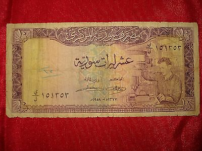 Syria 1958 10 Pounds Note - 354