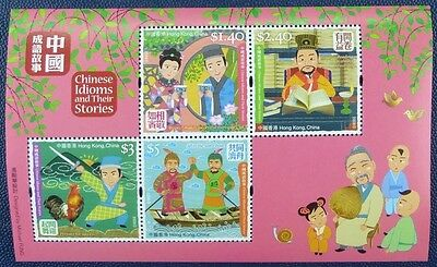 Hongkong 2006 Sprichwörter Chinese Idioms and Stories Block 163 Postfrisch MNH