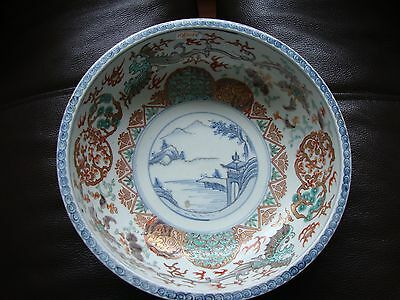 Antique japanese Meiji period bowl 1868 - 1912