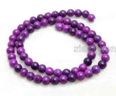 6mm Round Purple Sugilite Loose Beads for Jewelry Making DIY Strand 15'' 764