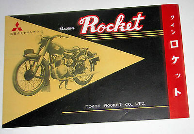 Mitsubishi Queen Rocket Motorcycle early 1950s Japan Domestic Market Brochure