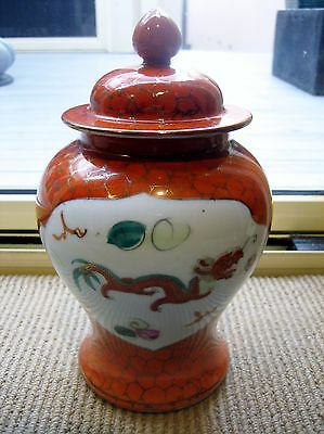 Early 1950s Chinese hand painted ginger jar / lidded vase