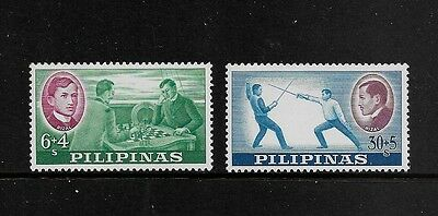 PHILIPPINES - mint 1962 Rizal Foundation Fund, Chess, Fencing, set of 2, MNH MUH