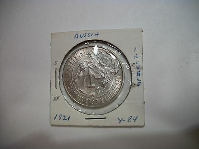 Russia 1921 1 Rouble Silver large foreign coin
