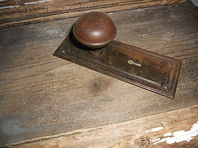 VTG OLD  Shabby Rustic Rimmed Door Knob & Raised Ridge Backplate Unattached