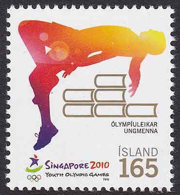 ICELAND - 2010 - Olympic Youth Games, Singapore. Individual Stamp, 1v, Mint NH