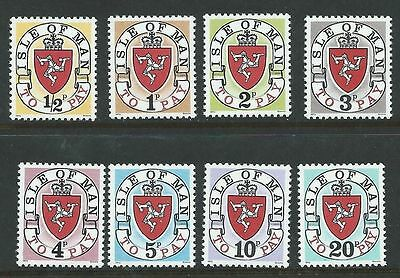 Isle Of Man 1973 Umm Mnh Postage Due Dues Set Initial Printing (No 'a') Sg D1-D8