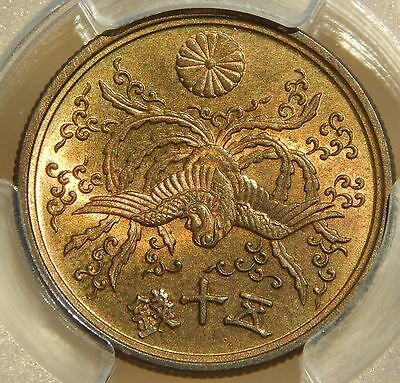 "Japan 50 Sen 1946 PCGS MS 65 ""The Phoenix"" Brilliant Lustrous WWII Coin!"