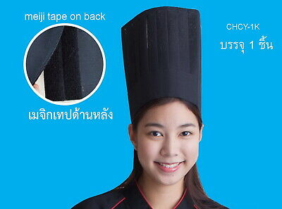 "1Pcs Tall Hats Chef's Black Cooking Food Serving Cloth Height 10"" Pleated Round"