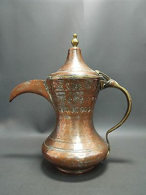 Vintage copper and brass Islamic Dallah coffee pot Middle Eastern