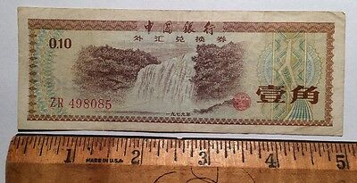 China .10 Ten Fen Bank Of China Foreign Exchange Certificate ZR498085