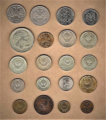 Russia, giant 20 coin lot w/ 1899 and up; 20 Ruble thru 1/2 Kopek coins
