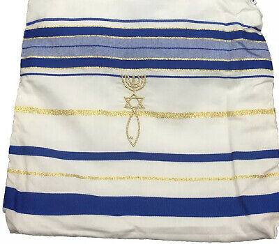 Messianic Prayer Shawl Med Blue ,MEZUZAH & SHEMA. FREE Star of David Yarmulke