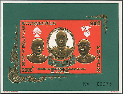 LAOS Bloc N°47** accords de paix de Vientiane, 1975, Sheet Sc#260a MNH