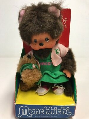 New In Box  Monchhichi Dog With Girl Sekeguchi Co Ltd S2