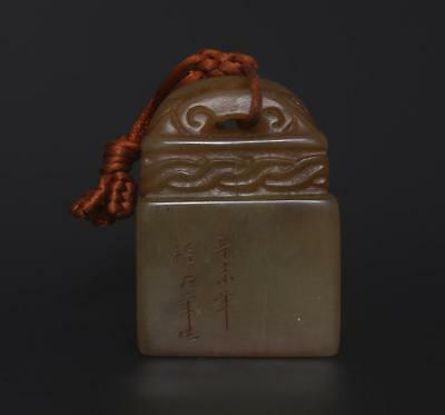 Very Fine Antique Chinese Carved Natural Shoushan Stone Seal Stamp s273