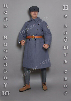 replica ww2  china Communist  army (the eighth route )cotton overcoat and cap