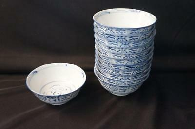 "12 Chinese Blue and White Porcelain Rice, Soup Bowls, 5 1/2"" Wide x 2 3/8"" Tall"
