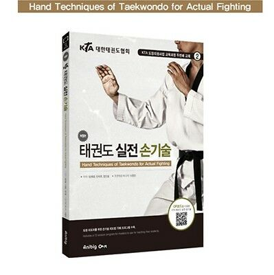 Hand Techniques of TAEKWONDO for Actual Fight Book Poomsae English Ver +Tracking