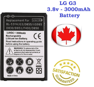 Brands New LG G3 Replacement Battery