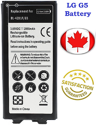 Brands New LG G5 Replacement Battery 2800 mAh