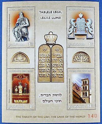 Rumänien Romania 2013 Die Zehn Gebote Moses Tablets of Law Block 566 MNH A: 540