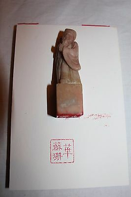 Vintage Chinese Soapstone Carved Chop