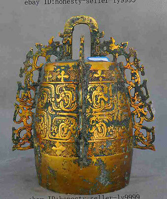 "11""Old Chinese Buddhism Temple Bronze gilt Dragon Head Handle Hanging Clock Bell"