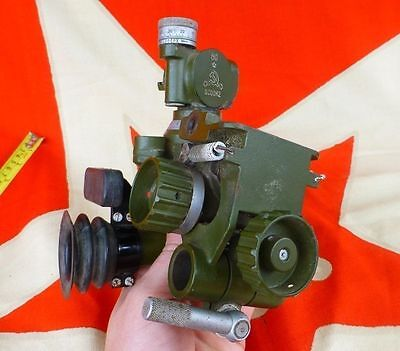 Military Russian USSR commander optical device periscope №00082