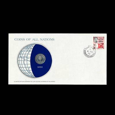 Batrain 50 Fils 1970 Fdc Unc ─ Coins Of All Nations Uncirculated Stamp Cover