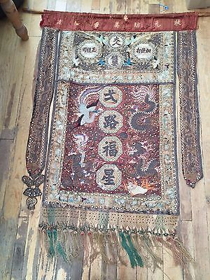 18th C chinese silk large wall hanging  1.2m x 1.5 with hand painting to  verso