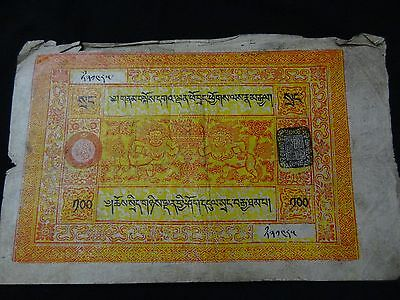 Tibet 100 Srang  China Currency Note