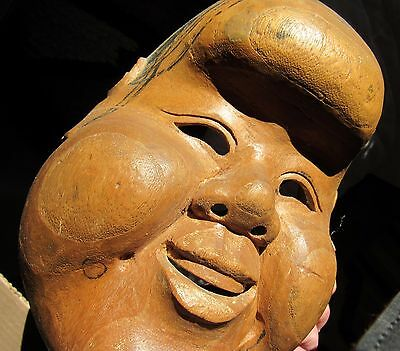 Antique Japanese Noh mask, peasant girl character, a la Jonque Chinoise