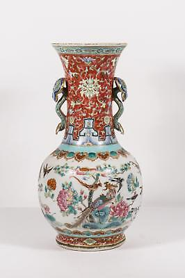 Chinese Famille Rose Ruyi Ear Vase
