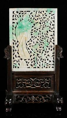 Chinese Qing Dynasty Jadeite Table Screen