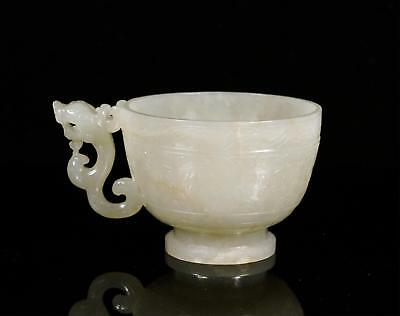 Chinese Qing Dynasty White Jade Dragon Cup