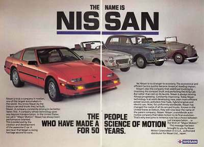 1985 Nissan: Science of Motion (17104) Print Ad