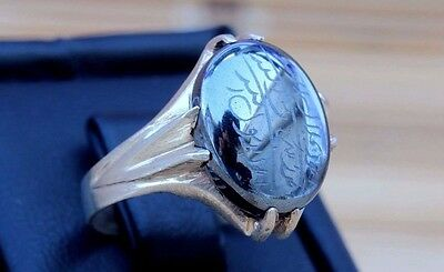 islamic Ring 925 Sterling Silver real natural hadid quran allah