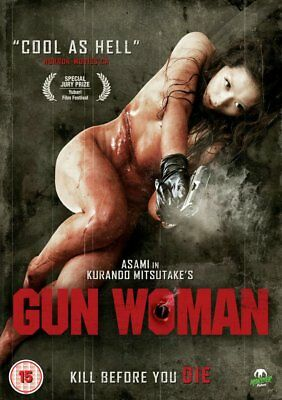 Gun Woman (Blu-Ray)