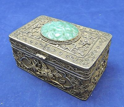 Chinese Gilt Silver Filigree Box-Carved Jade Medallion